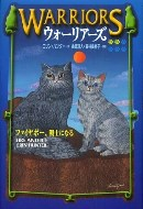 Издано в Японии.