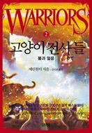 Издано в Южной Корее.
