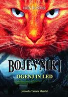 Издано в Словении.