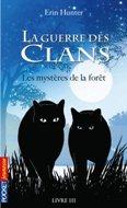 Издано во Франции.