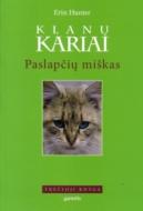 Издано в Литве.